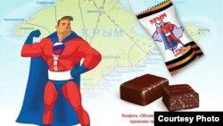 Оформление российских конфеты «Крым – а ну-ка, отбери!», выпущенных в июне 2014 года. Иллюстративное фото.