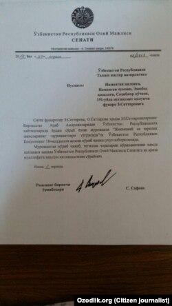 Сенат Олий Мажлиса Узбекистана направил письмо в МИД о необходимости рассмотрения дела сестер Саттаровых.