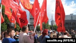 Москвада мигрантлар учун митинг