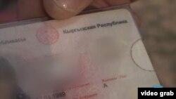 Паспорт КР в видеосюжете телеканала France 24.