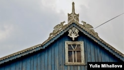 satul Goteşti, raionul Cantemir