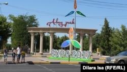 """Надпись на латинице: """"Парк Абая"""" – у входа на территорию парка в Шымкенте. 21 июля 2017 года."""