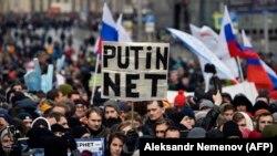 Ռուսաստան - Բողոքի ցույցը Մոսկվայի կենտրոնում, 10-ը մարտի, 2019թ․