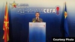 Андреј Петров, секретар на СДСМ.