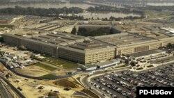 Бинои Пентагон - мақари вазорати дифои Амрико.