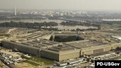 Iамерка -- Вашингтон, Пентагон.