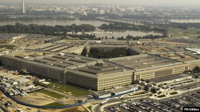 Ministarstvo odbrane SAD-a, Pentagon
