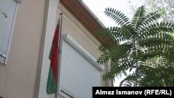 Посольство Белоруссии в Бишкеке, 28 августа