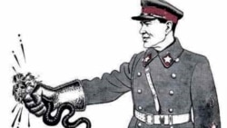 Історична Свобода | Великий терор 1937-1938 років: причини, наслідки, українська специфіка