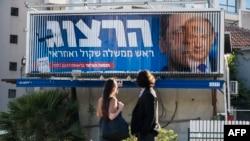 Pamje nga Tel Avivi para zgjedhjeve të sotme