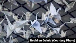 Выставка в голландском институте Beeld en Geluid в годовщину трагедии MH17.