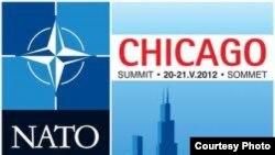 Logo e samitit të NATO-s në Çikago