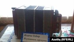 Таһир Якуповның гармуны