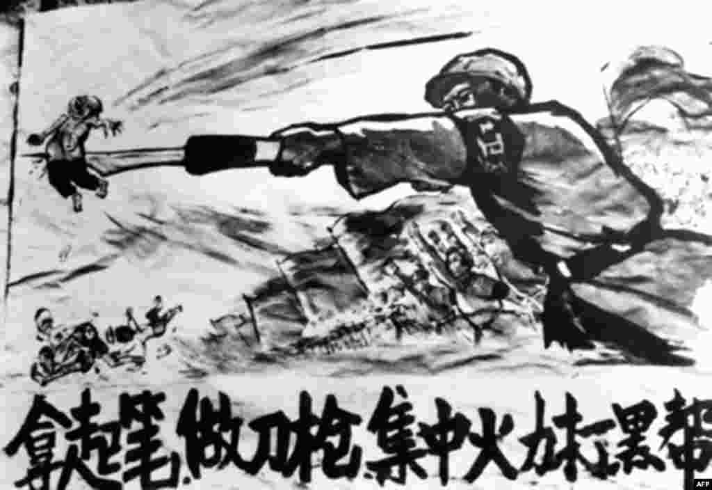 "A poster in Beijing showing the Red Guard fighting ""antirevolutionary forces"" in January 1966 (AFP) - China's Cultural Revolution began in May 1966 and was officially described as an effort to intensify the class struggle and weed out bourgeois elements. Although officially ended in 1969, many aspects continued until 1976. During this period, millions were persecuted and as many as half a million people perished."
