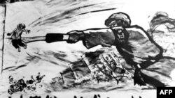 """""""Революционный"""" китайский плакат 1966 года"""
