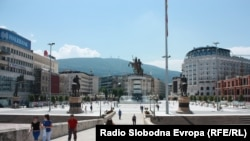 Macedonia, Skopje