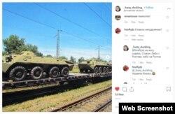 Бронетранспортери на платформі в Ростовській області. Скріншот