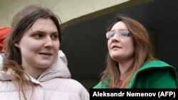 """Подсудимые по делу """"Нового величия"""" Анна Павликова (слева) и Мария Дубовик"""