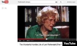 Leni Riefenstahl özü haqda filmdə (rejissor: Ray Müller)