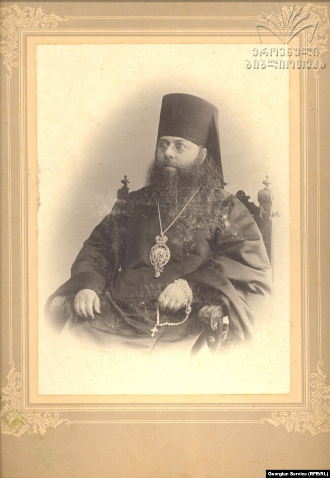 პატრიარქი ლეონიდე