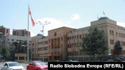 Zgrada makedonskog Parlamenta u Skoplju, ilustrativna fotografija