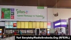 Автовокзал «Варшава Західна» в час епідемії коронавірусу
