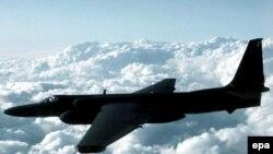 مقام های نظامی آمریکا هنوز درباره خبر سقوط این هواپیما واکنشی نشان نداده اند.