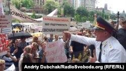 Митинг против принятия антидискриминационного закона. Киев, 14 мая 2013 года.