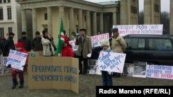 Австри --Нохчийн протестан гуламехь