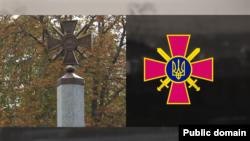 У Ростові Захарченко і Сурков відкрили пам'ятник «героям Донбасу» із символікою Збройних сил України