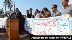 وقفة احتجاجية لصحفيي البصرة