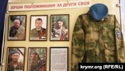 У Музеї історії Сімферополя, 7 травня 2015 року