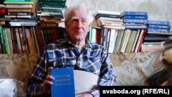 Ніл Гілевич