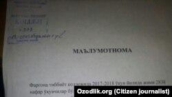 Тиббиëт коллежи маълумотномаси