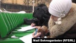 Представители движения неплатежеспособных заемщиков ипотечных кредитов пишут заявления в Нацбанк с просьбой помочь им. Алматы, 19 февраля 2014 года.