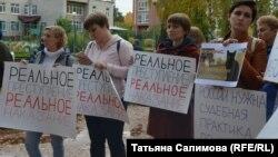 Митинг зоозащитников в Томске