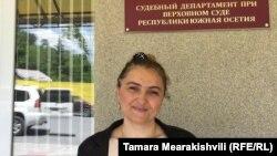 Гражданская активистка Тамара Меаракишвили