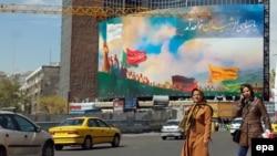 Tehran, aprel, 2015-ci il