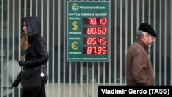 This year, the Russian ruble has been on a downward trend.