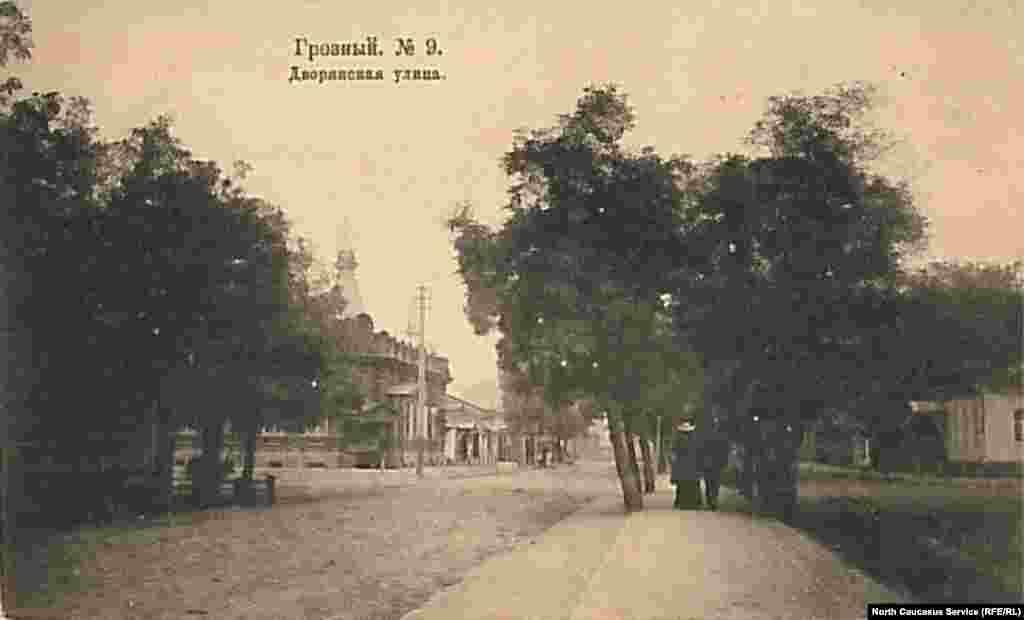 Грозныйдағы Дворян көшесі, Шешенстан.