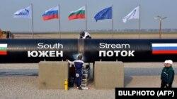 In apropiere de Rasovo la anunțul începutului construcției infrastructurii pentru proiectul South Stream al Gazpromului