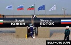 Bulgaria, la începutul lucrărilor pentru South Stream