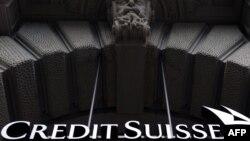 Logo švajcarske banke Credit Suisse