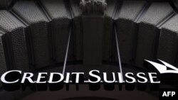 Швейцария банкларида Ўзбекистонга алоқадор 900 миллион АҚШ доллари музлатилган.