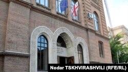 В грузинском МИДе пока не знают, кого назначать на место главы грузинской делегации на дискуссиях в Женеве