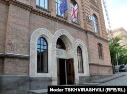 Tbilisi. Gürcüstan Xarici İşlər nazirliyi.