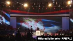 Vučić se obraća na svečanoj akademiji