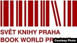 """Эмблема международной книжной ярмарки """"Мир книги"""" в Праге"""