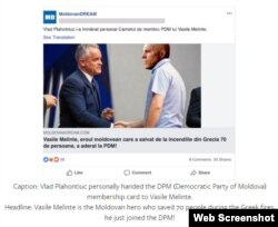 "A screen shot of a post made by fake Facebook accounts in Moldova, deleted by Facebook earlier this month for being part of a campaign of ""coordinated inauthentic behavior."""