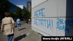 Grafite kundër Paradës së Homoseksualëve në Beograd.